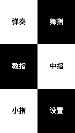钢琴块2九游版截图(1)