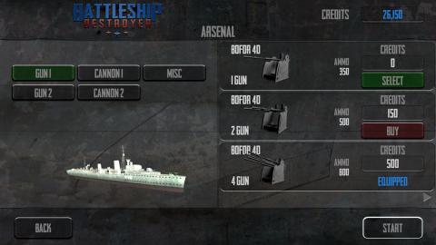 驱逐军舰截图(3)