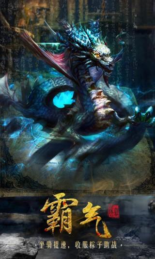 探墓风云-地宫探险截图(5)