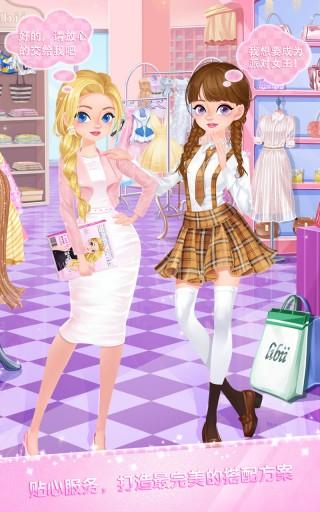 莉比公主校园时尚店安卓版截图(2)