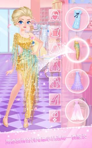 莉比公主校园时尚店截图(3)