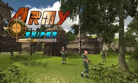陆军突击队狙击手 3D截图(8)