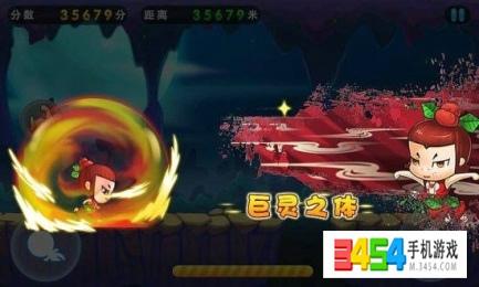 葫芦兄弟跑酷篇九游版截图(2)