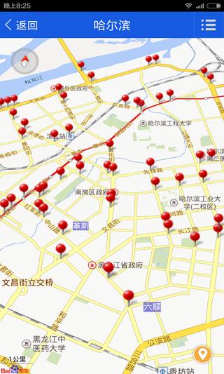和交通截图(3)
