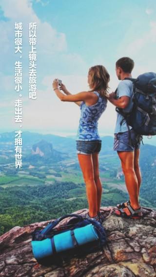 来吖旅行截图(1)