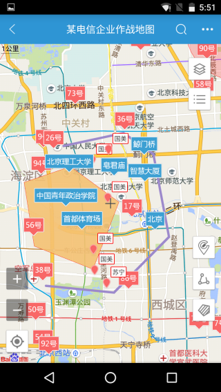 地图无忧截图(2)