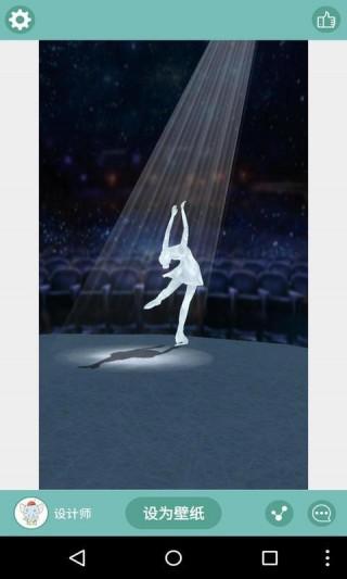 3D水晶女神-梦象动态壁纸截图(5)