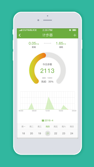 中国健康云截图(2)