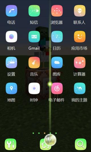 我的世界中文版主题锁屏壁纸截图(1)