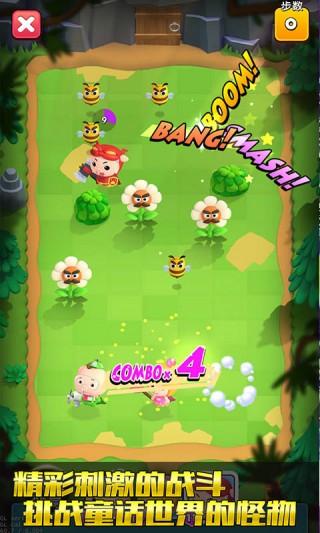 猪猪侠de疯狂弹射截图(4)