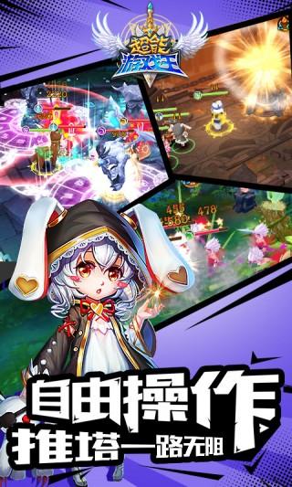 超能游戏王手机版截图(4)