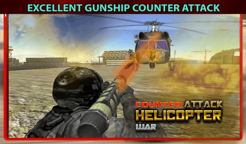 反击战直升机截图(2)