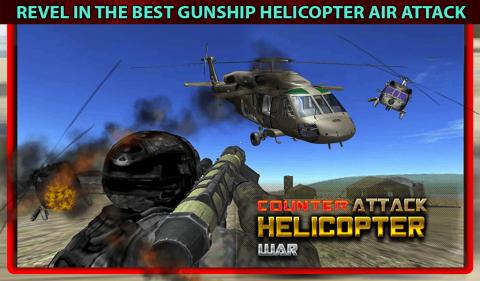 反击战直升机截图(3)