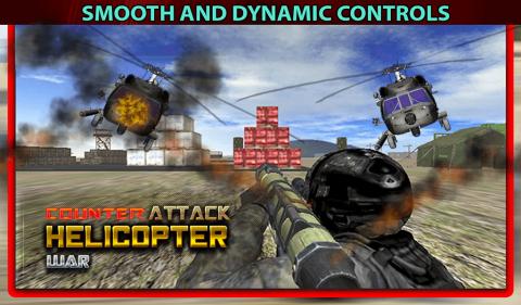 反击战直升机截图(4)
