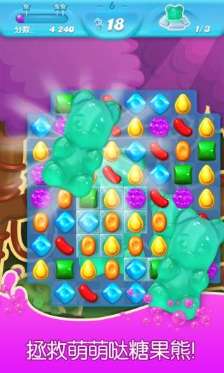 糖果苏打传奇九游版截图(2)