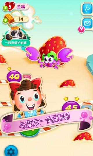糖果苏打传奇九游版截图(5)