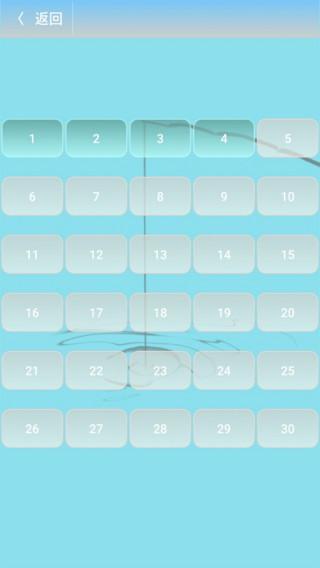 蓝海捕鱼连连看截图(2)