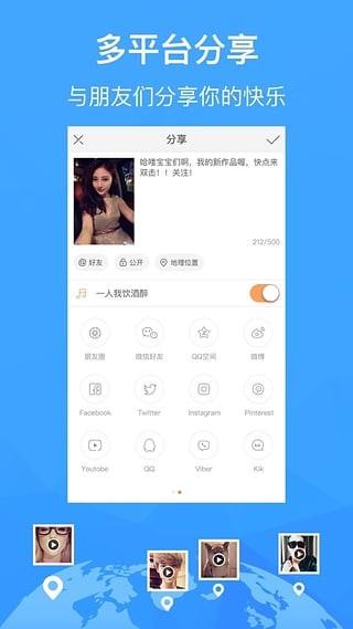 快手直播伴侣app截图(3)