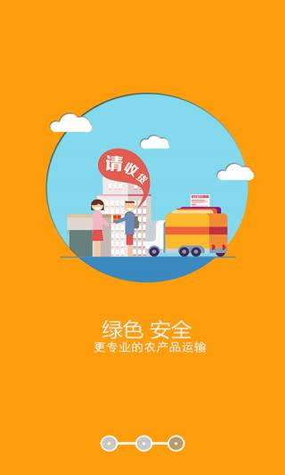 唐J金融超市截图(3)