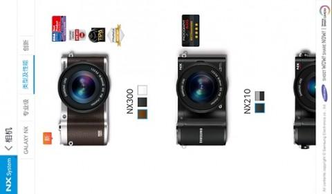 三星智能相机截图(3)