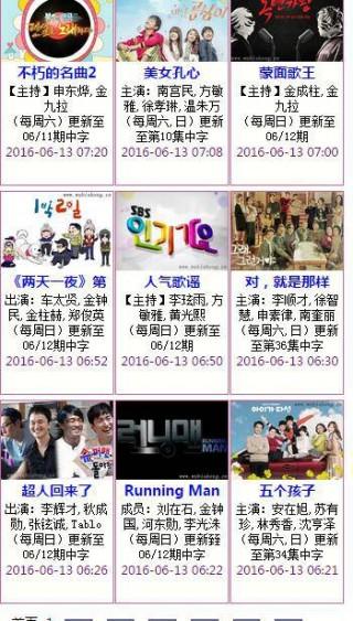 韩国影视截图(1)