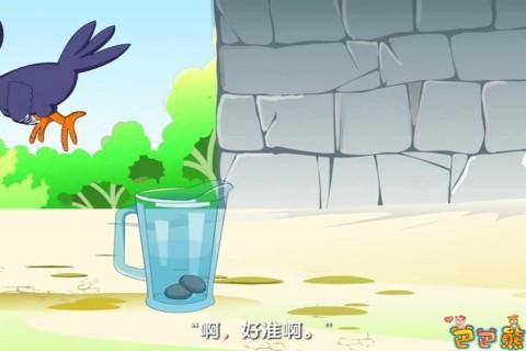 巴巴熊宝宝睡前小故事截图(4)