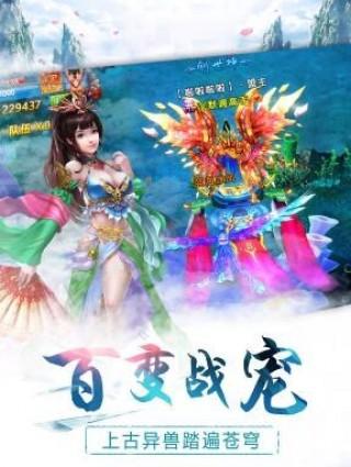 青云斩妖记截图(3)