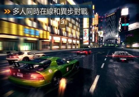 狂野飙车8截图(4)