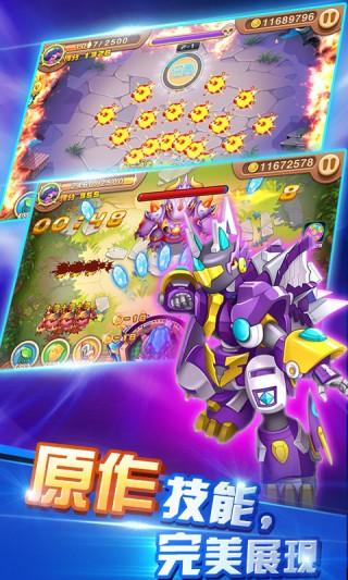斗龙战士3-天降小怪兽九游版截图(3)