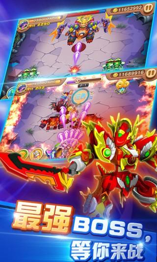 斗龙战士3-天降小怪兽九游版截图(4)