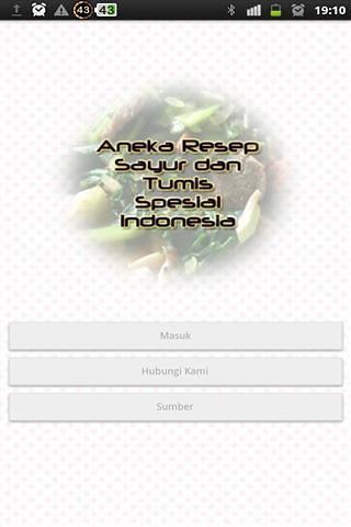 什锦蔬菜和炒菜食谱截图(1)