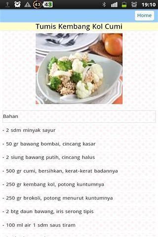 什锦蔬菜和炒菜食谱截图(2)