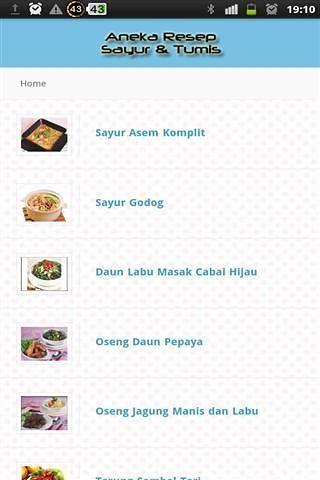 什锦蔬菜和炒菜食谱截图(3)