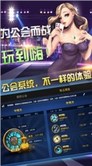 ATT金皇冠赢话费截图(1)