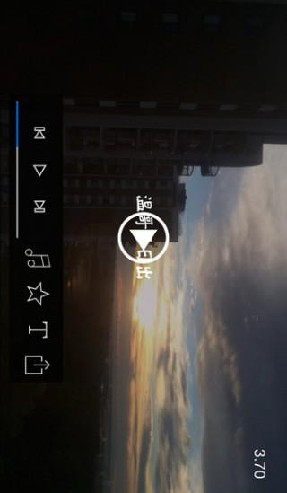 延时摄影大师截图(1)