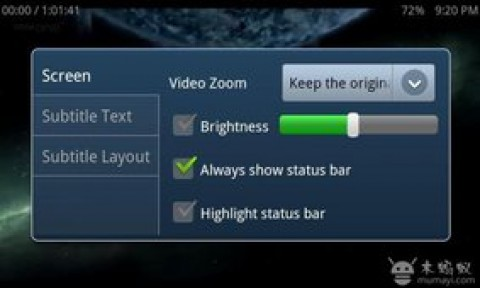 MX Player截图(3)
