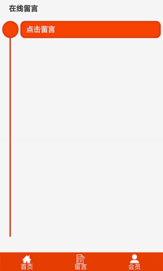 烟花鞭炮网截图(4)