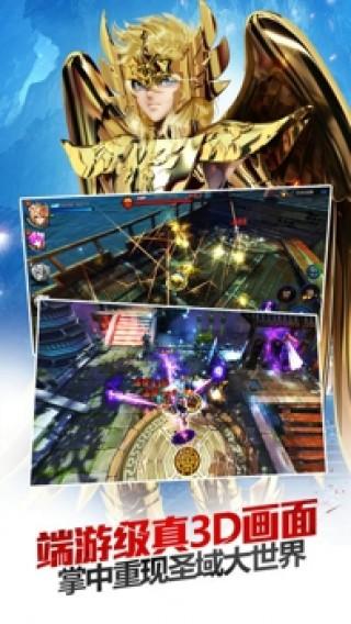守护雅典娜3D截图(3)