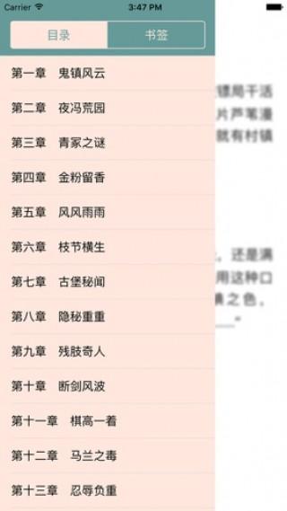 2019最热门小说排行榜_2019小说红文畅销榜 言情小说排行榜