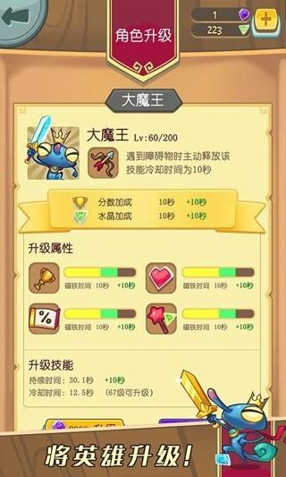 成王之路中文破解版截图(3)