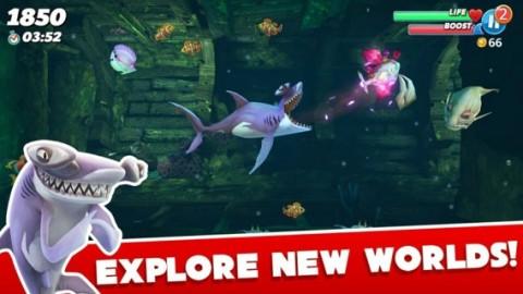 饥饿鲨世界3d破解版1.8.2截图(2)