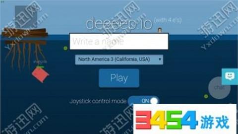 Deeeep.io截图(3)