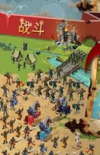 帝国四国霸战360版截图(4)