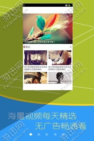 掌心影院app截圖(2)