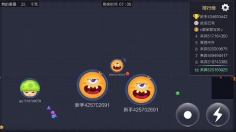 萌球大战安卓版截图(3)