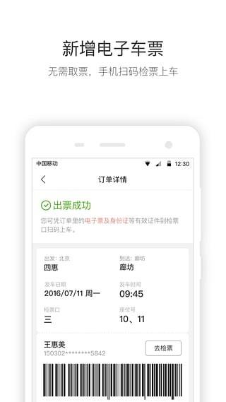 宜聚网下载_宜聚网app下载_宜聚网手机版下载