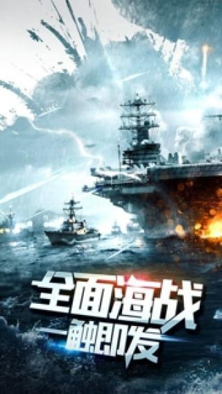 二战风云珍珠港争霸截图(2)