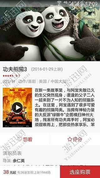 万影网手机电影网下载_万影网手机电影网app