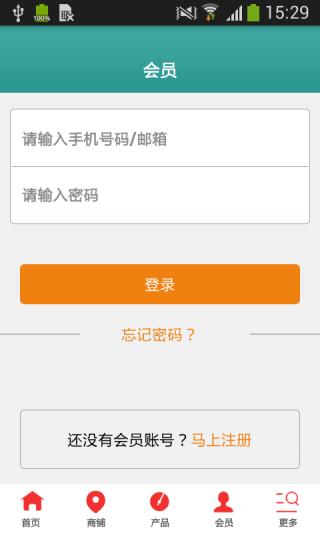 中国机电设备网截图(4)