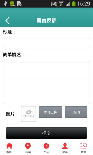 中国机电设备网截图(5)